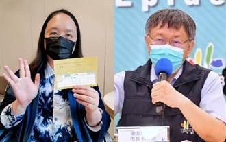 柯P怨疫苗預約系統來不及做好 唐鳳聲明回擊