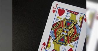 【紅心Jacky】剝皮酒店進化愛情詐騙團 500人夫憂「家庭革命」拒報警