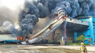中火火災影響空汙罰500萬 違職安法再罰30萬勒令輸送設施停工
