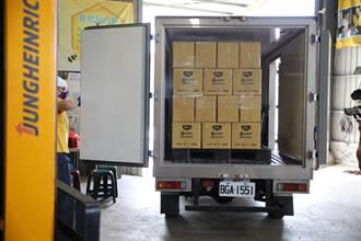 11天逾1800人申請防疫食物包 超過7成因疫失業