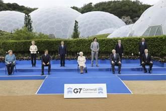 G7元首歡喜合照 《路透社》:美國重返仍讓盟邦疑慮重重
