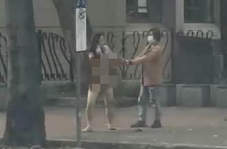 網見中市街頭裸女拉扯男子影片 網友諷:脫光光,較不易染疫