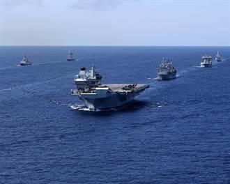 英航艦打擊群何時接近大陸? 韓媒透露最新行程表