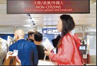 港澳人申請居留台灣須表明「是否宣誓效忠港澳政府」 陸委會回應了