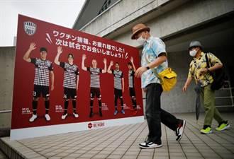 日本業者期待疫苗接種後商機 紛紛推優惠方案