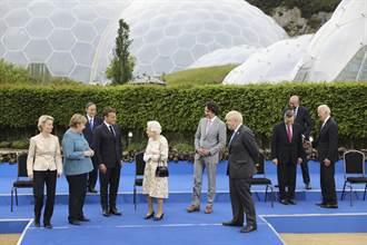 英女王一句話逗笑G7和歐盟領導人 幽默語錄再添一筆