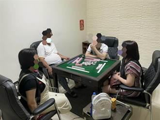 無畏疫情照開賭場 桃園夫婦遭送辦裁罰