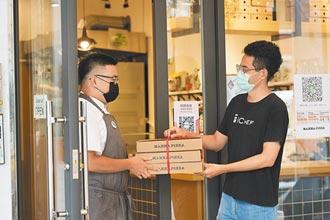 iCHEF推安心找外帶平台 助銅板美食小店與消費者連結