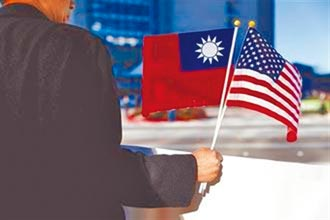 TIFA應為台灣爭利