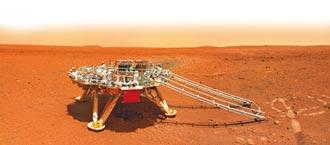 一窺火星地貌 大陸公布探測照
