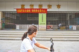 廣州累計128本土確診 重症比例高