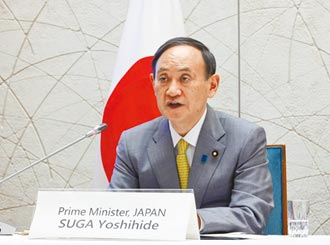 大陸抗議稱台為國家 日本修正