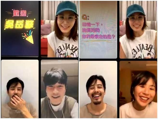 胡宇威、曾沛慈、孫可芳、吳岳擎、陳璇、鍾岳軒11日晚在IG直播相聚。(八大提供)