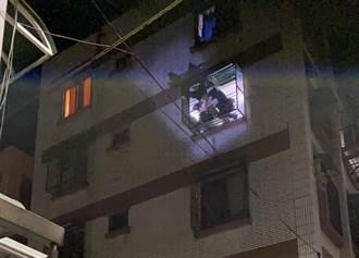 酒醉男爬窗返家失足吊掛窗框 基隆消防神救援