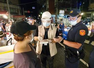 基隆崁仔頂一夜開14罰單 3攤商11民眾未遵守雙罩一套