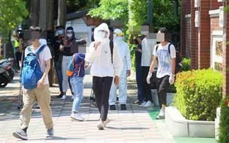 東吳大學1住宿生染疫 74人PCR結果出爐