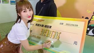 王宥忻疫情期間贊助百萬 預測下半年面臨破產倒閉潮