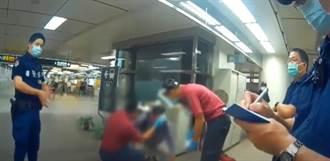妙齡女控性騷擾捷運站噴辣椒水 無辜站務員遭波及