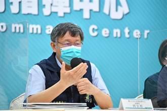 機組員檢疫變7+7 柯文哲:有無會議記錄? 打完2劑疫苗「反而有問題」