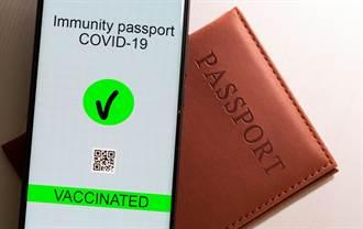 陸疫苗仍在歐盟審核 歐洲國家可自行決定接納陸客疫苗護照