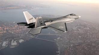 土耳其確定自製5代機TF-X的問世時間