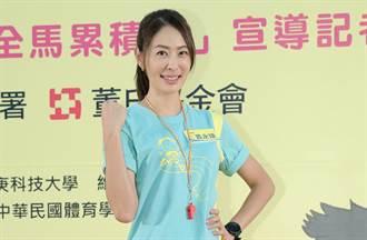 賈永婕不只募資救命神器 作家曝她8年前挺台舉動忘不了