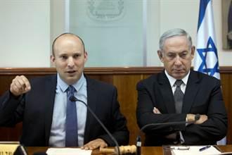 以色列8小黨聯盟選出新總理 終結納坦亞胡時代
