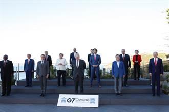 拜登拉攏G7盟友對抗覺醒巨龍 德媒:中國和7個小矮人