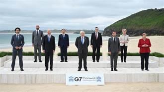 G7峰會閉幕聲明 首次列入「維持台海穩定」