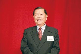 商業界導師 商總首席經濟顧問許文志 樂興學