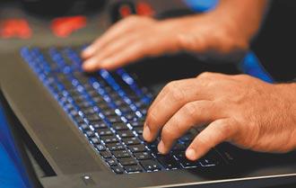 IoT資安、智慧製造 啟動防駭大作戰