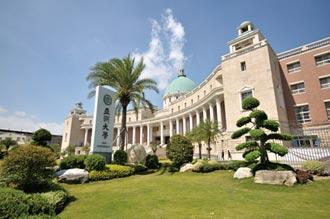 亞洲最佳大學排名 亞大評比躍進