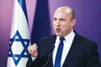 以色列總理換人做?