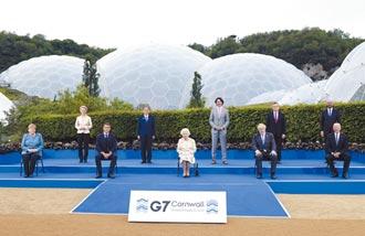 後疫情時代 G7擬維持財政刺激