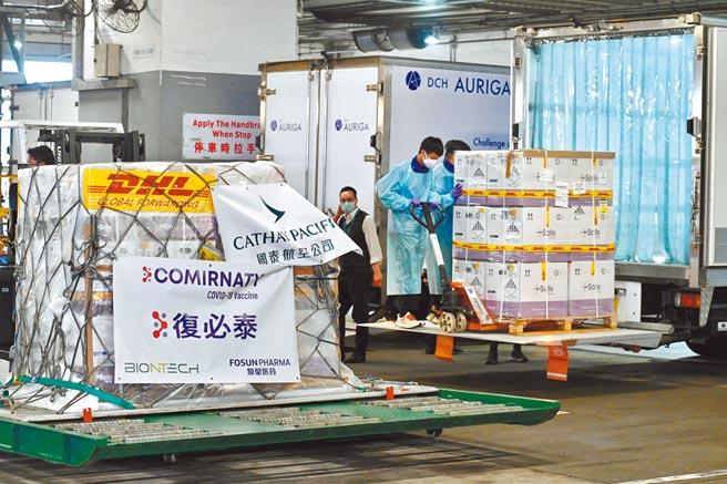 復星醫藥可望於8月在上海建立BNT疫苗生產線工廠。圖為2月底BNT復必泰疫苗運抵香港國際機場。(中新社)