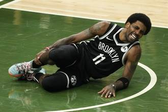 NBA》籃網告急!厄文次節傷退 公鹿趁機扳平戰局