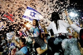 尼坦雅胡12年執政終結 以色列群眾歡呼