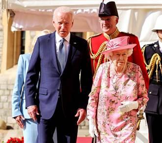 相差17歲 拜登:英女王讓我想到我媽 曝談到習近平與普丁