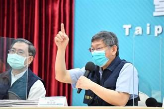 85歲疫苗預約霧煞煞 陳怡君轟柯P:對不起台北老人
