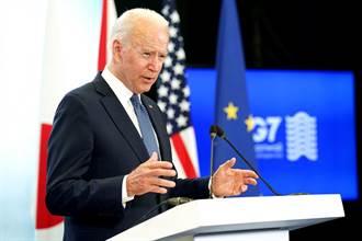 G7公報點名北京 陸駐英國大使館怒批:搞小圈子、險惡