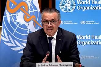 世衛:G7承諾捐10億疫苗 遠不及全球所需110億劑