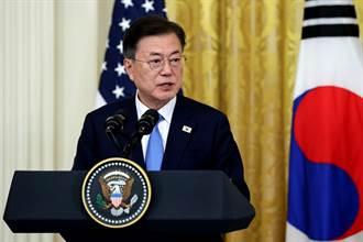 G7宣言牽制陸 韓:文在寅參與會議未提及