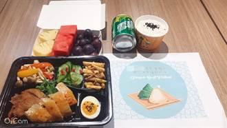 端午節隔離民眾不孤單 新北防疫旅館加菜、送禮盒暖心問候