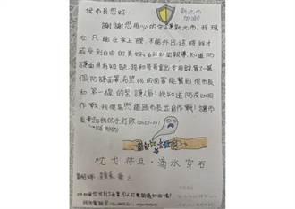 牽手打敗病毒!國小兄妹捐零用錢買1萬個防護面罩 親筆信曝光