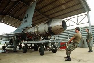 美國空軍試用3D列印製作F110引擎部分零件