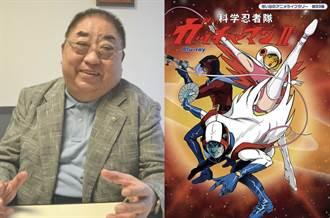 〈科學小飛俠〉主題歌作者逝 小林亞星享壽88歲