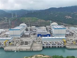 CNN:廣東核電廠氣體外洩 法國合資企業向美求援
