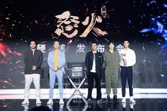 陳木勝沒等到遺作《怒火》上映 甄子丹、謝霆鋒「看空導演椅」爆哭