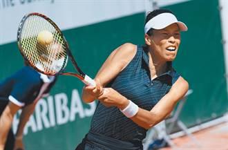 伯明罕女網賽》遭第8種子逆轉 謝淑薇單打首戰出局