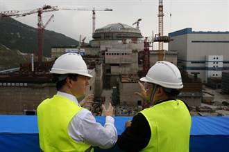 中國廣核集團:台山核電廠周邊 經檢測指標正常
